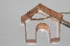"MBAMG #099-096  ""Older Kitchen Collectibles Copper House Cookie Cutter"""
