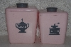 """SOLD"" MBAMG #S99-0129  ""Vintage Set Of 2 Pink Plastic Sugar & Coffee Canisters"""