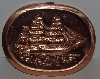 """SOLD""    Lamps II #0055  ""Vintage Copper  Sailing Ship Mold"""