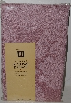 "MBA #1313-336  ""Dusty Pink Chateau Jacquard Oval 70x86 Wider Width Tablecloth"""