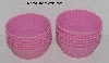 "MBA #2626-0159 ""Technique Set Of 12 Pink Jumbo Silicone Muffin Cups"""