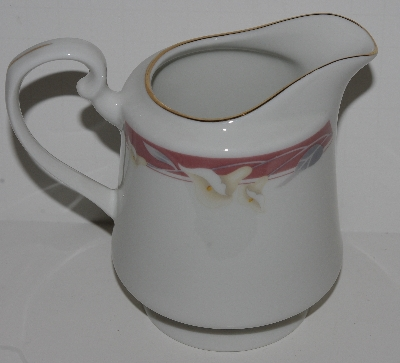 "+MBA #2727-543  ""Majesty Collection Taupe Fantasy China Creamer"""