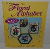"MBA #3535-194  ""1999 The Floral Alphabet Stained Glass Pattern Book By Rachel Cecere"""