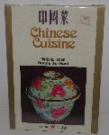 "MBA #3636-0036   ""1983 Chinese Cuisine By Huang Su-Huei Cook Book"""