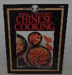 "MBA #3636-178   ""1983 Simple & Delicious Chineese Cooking Paper Back Cook Book"""