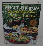 "MBA #3636-165   ""1990 Weight Watchers Healthy Life Style Cook Book Hard Cover"""