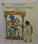 "MBA #3636-148  ""1978 Ed Sibbett Jr. Ancient Egyption Coloring/Pattern Book"""