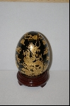 """SOLD""  Large Black & Gold Ceramic Dragon Egg"