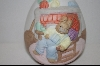 ROC 1992 Easter Bunny Ceramic Egg