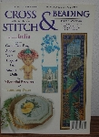 "MBA #4040-162  ""Oct 2005 Cross Stitch Beading Issue 64"" Paper Back"