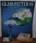 "MBA #4040-226   ""2001 Glass Patterns Quarterly Vol 17 #2"""