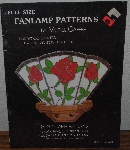 "MBA #4040-0055   ""1984 Full Size Fan Lamp Patterns By Muriel Caffee"" Paper Back"