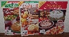 "MBA #4040-0075   ""Set  Of 3 Taste Of Home Recipe Magazines"""