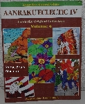 "MBA #4141-0033    ""2002 Aanraku Eclectic IV Volume 4"" Aanraku Stained Glass Project Book"
