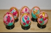 **Set Of 6 Pink Floral Hand Painted Plaster Eggs