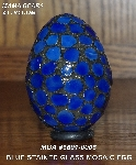 "MBA #5601-0005  ""Blue Stained Glass Mosaic Egg"""
