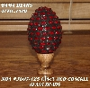 "MBA #5607-125  ""Fancy Red Crackle Glass Bead Mosaic Egg With Stand"""