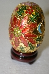 Cloisonne Red Poinsetta Egg