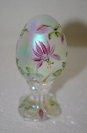 'SOLD   **Fenton Limited Edition Floral Egg