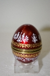 Made In Austria Elizabeth Steinbock Red Enamled Egg Trinket Box
