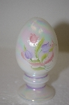 "**MBA #11-112 ""Opalescent Milk Glass Fenton Limited Edition Egg"