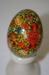 Wooden Floral Decoupage Egg