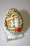 +MBA #12-096  1990's Families Are Forever Porcelain Egg