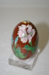 +MBA #12-102  1990's Brown & Floral Cloisaonne Egg