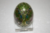 **MBA #12-035  Rare & Beautiful Brass Egg Hand Inlayed With Glass