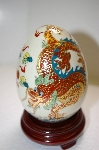 Large Asian White Porcelain Hand Painted Egg