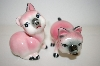 **1950's Pink Cat Salt & Pepper Shakers