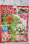 1984 Magic Crochet October Number 32
