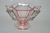 ** Vintage Pink Depression Glass Fancy Sugar Bowl