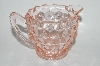 "**MBA #60-225  Vintage Pink Depression Glass Small ""Cube""  Creamer"