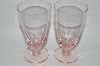 "**MBA #62-176   ""  Vintage Pink **Depression Glass Set  Of 6 ""Fancy Juice Glass's"""