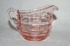 "**Vintage Pink Depression Glass ""Ring Pattern"" Creamer"