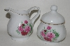 "**MBA #66-012  "" Baum Brothers ""Maria"" Cream & Sugar Set"