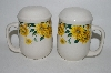 **MBA #69-113  Tender Heart  Ceramic Sunflower Salt & Pepper Shakers