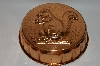 "MBA #70-8160   ""25 Year Old Copper Squirrel Jello Mold"