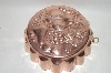Very Old Copper Fruit Motif Jello Mold