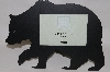 "**MBA #85-005    ""Black Metal Bear Picture Frame"""