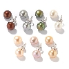 "+MBA #E51-346   ""Sterling 8-9 mm Colored Freshwater Cultured Pearl Set Of 7 Pairs Of Pierced Earrings"""