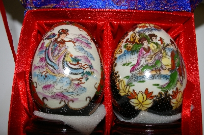 "+MBA #S51-360   ""Older Set Of Two Yi Lin Poreclain Large Eggs"""