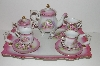 "**MBA #S30-164   ""Victorian Style 8 Piece Porcelain Rose Garden Tea Set"""