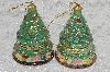 """SOLD""   MBA #SG9-077    ""Mr. Christmas Set Of 2 Porcelain Music Box Ornaments"" Christmas Tree"