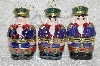 "**MBA #SG9-102    ""Mr. Christmas Set Of 3 Porcelain Nutcracker Animated Music Box Ornaments"""